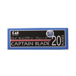 Rakblad Captain Razor Blades 20-pack forpackning